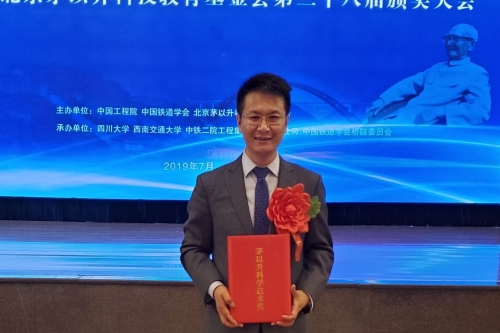 Gang Wang (CE PhD '05) won the 2018 Mao Yisheng Youth Award